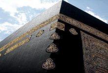 Prophet Ibrahim & His Journey to Truth