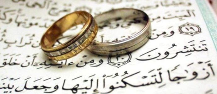 Marriage: Its Status and Benefits in Qur'an and Sunnah