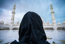 Women's Prayer in Mosques