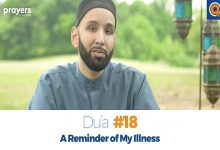 Prayers of the Pious 18 -A Reminder of My Illness