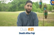 Prayers of the Pious 21- Death After Fajr