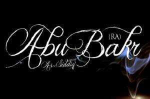 Abu Bakr As-Siddiq: The Skinny but Great Man
