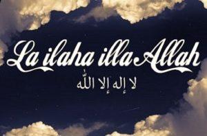 The Meaning of La Ilaha Illa Allah (Tawheed)