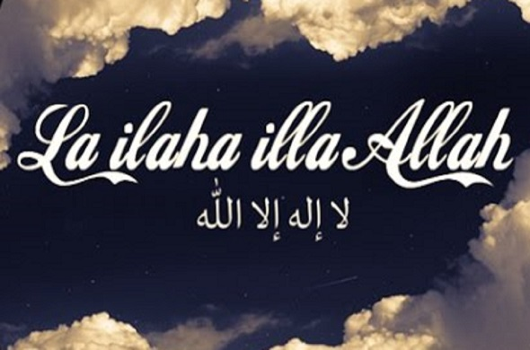 The Meaning of La Ilaha Illa Allah (Tawheed)