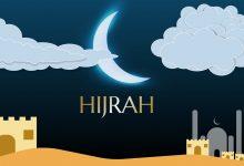 Hijrah: Migration for Peace