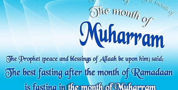Muharram and `Ashura': Significance and Virtues from the Sunnah