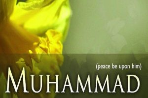 Muhammad- The Noblest of the Prophets and Messengers