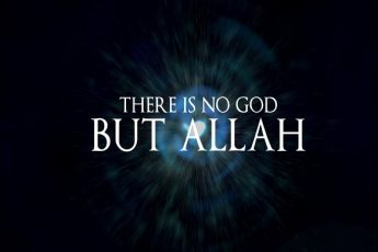 Belief in Allah and His Messenger: The First Pillar of Islam