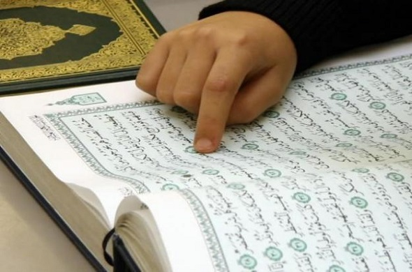 For a Fruitful Relationship with the Qur'an Basic Prerequisites (Part 1)