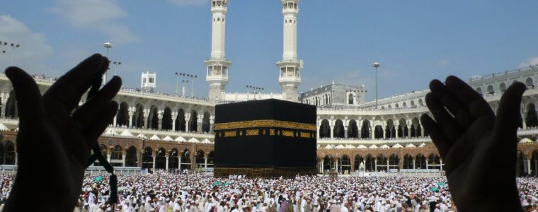 The Requirements Of The Accepted Hajj