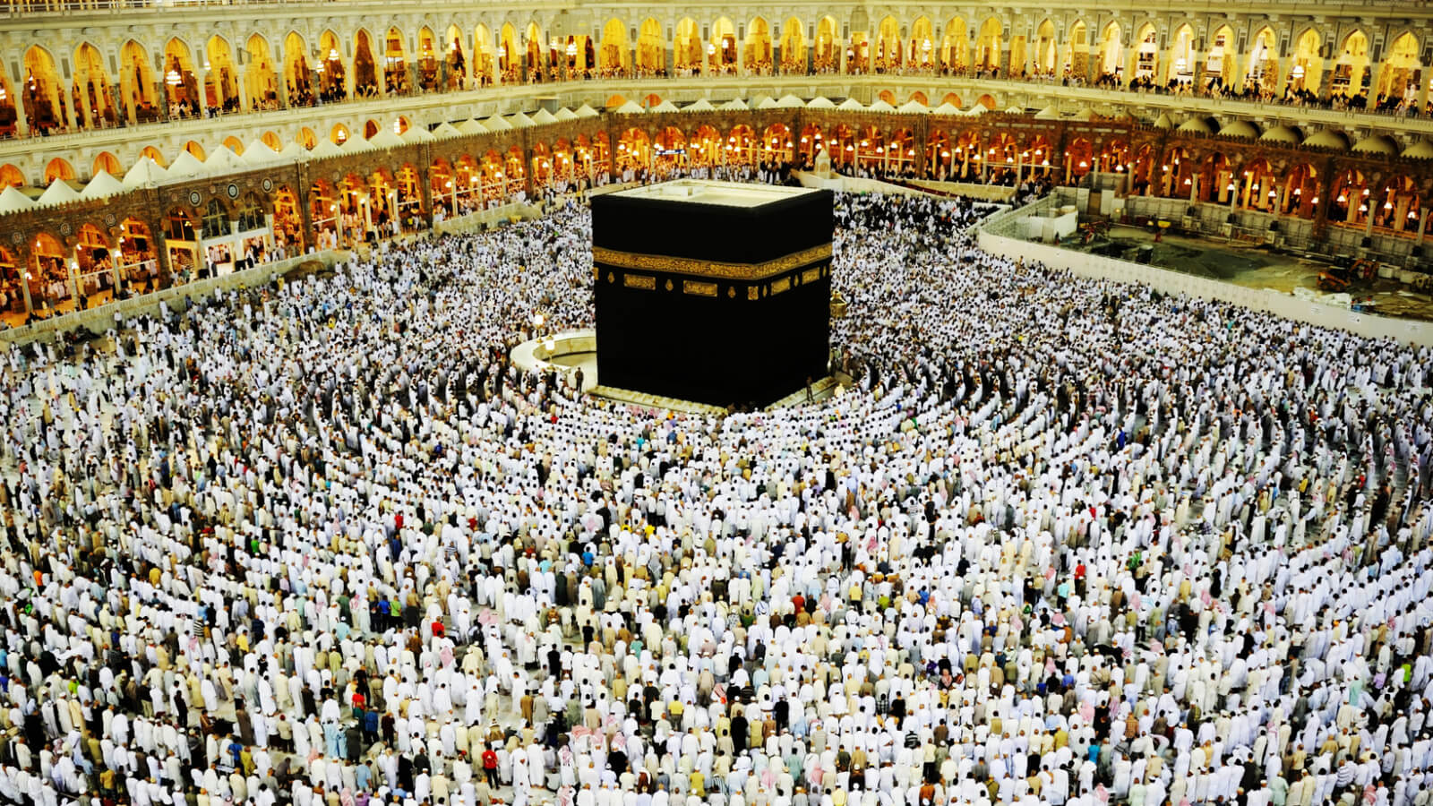 The Virtues of Hajj And `Umrah