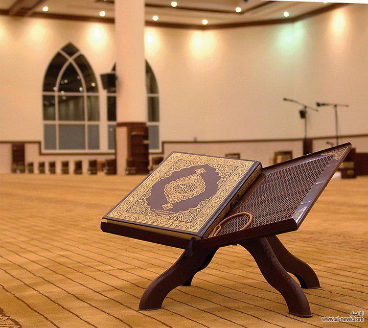 """""""Oh, God, make this Qur'an a proof for us and not a proof against us."""""""