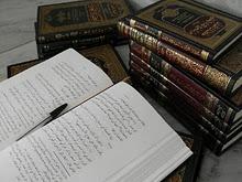 Ramadan Daily-Gaining Knowledge