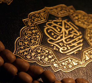 How can we build and strengthen our relationship with the Qur'an during Ramadan?