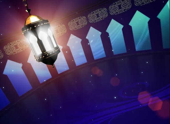 blessings of Ramadan's first night