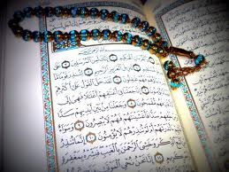 Qur'an, prayer beads