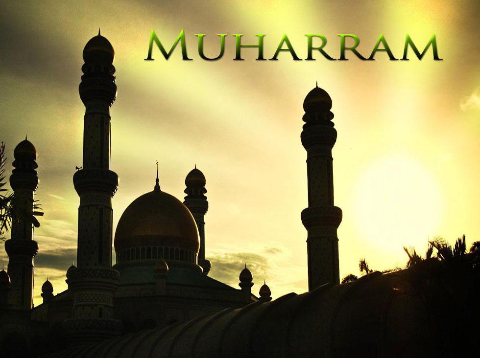 Muharram and `Ashura': History and Blessings