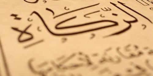 Zakah: Great Wisdom and Many Reasons