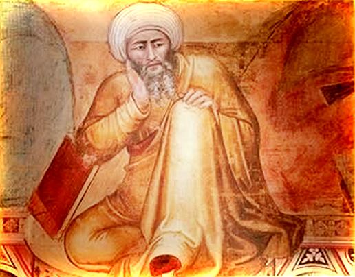 Ibn Rushd - Averroes
