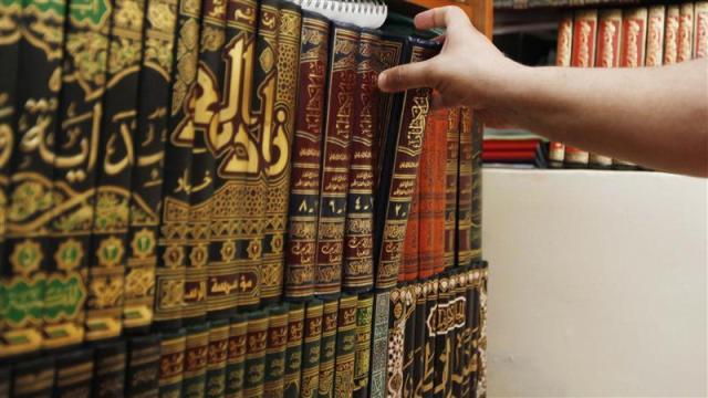 fiqh books-knowledge