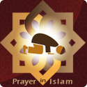 Prayer in Islam