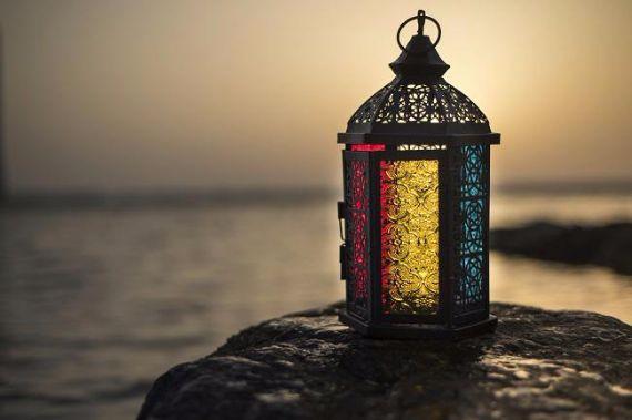 Approaching Ramadan