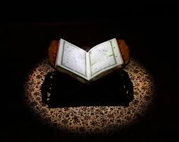 connected to qur'an