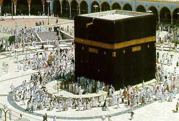 A God, A Place, and A Prophet