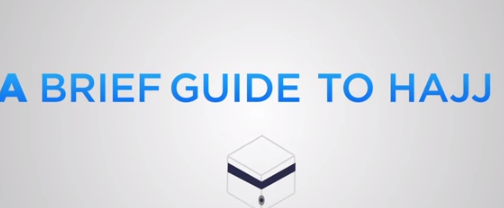 A Brief Guide to Hajj by EDC
