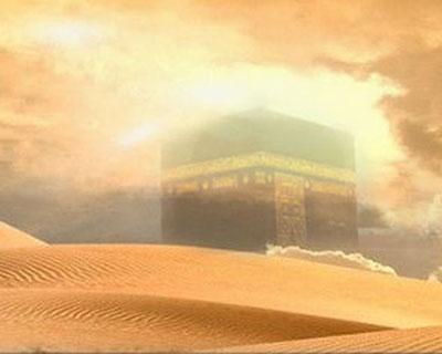 Prophet Abraham & the Trial of Faith