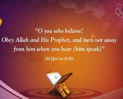 Is There Any Qur'anic Evidence the Hadith is a Valid Part of Islam