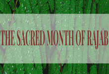 Characteristics of the Month of Rajab