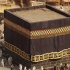 Muhammad: The First Years of His Message