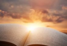 The Greatest Covenant for the Muslim and How to Fulfill It