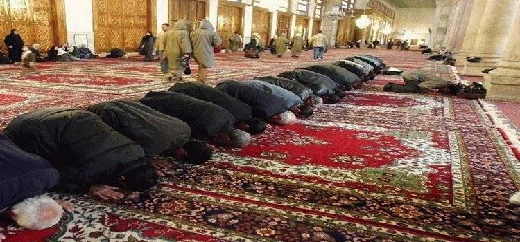 The Masjid