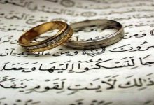 Why Can't I Marry A Non-Muslim Man?