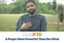 Prayers of the Pious 10-A Prayer More Powerful Than the Wind