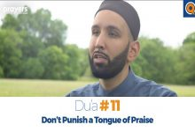 Prayers of the Pious 11- Don't Punish a Tongue of Praise