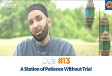 Prayers of the Pious 13-A Station of Patience Without Trial