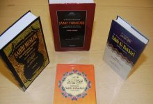 Hadith The Second Fundamental Source of Guidance