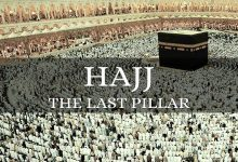 The Obligation of Hajj-The Fifth Pillar of Islam