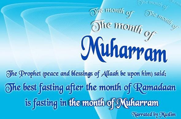 Muharram and `Ashura'