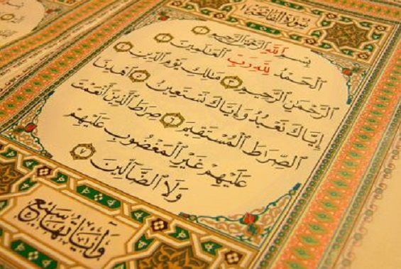 The Meaning and Virtues of Al-Fatihah (The Opening of the Book)