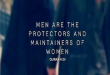 The Rights of Muslim Husband towards His Wife