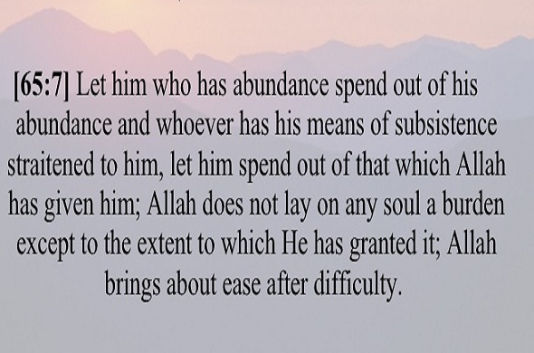 The Rights of the Muslim Wife towards Her Husband