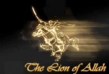 Hamzah ibn `Abdul-Muttalib: The Lion of Allah & the Martyr of Martyrs (Part 2)