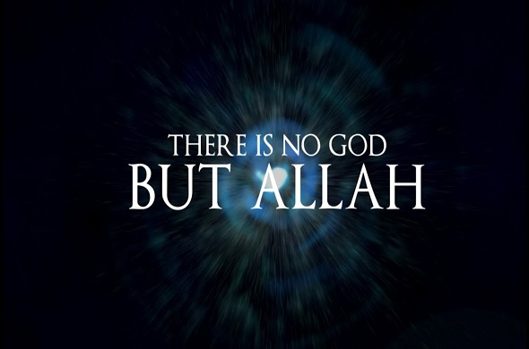 Belief in Allah and His Messenger
