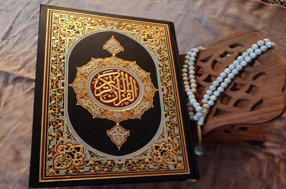 Acts of Worship beyond Qur'an & Sunnah in the Love of Allah