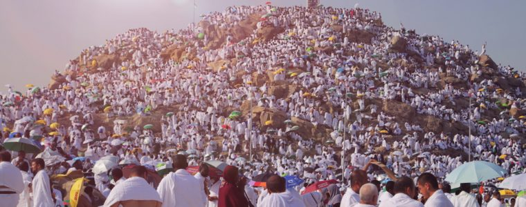 Rites of Tarwiyah and 'Arafah Days
