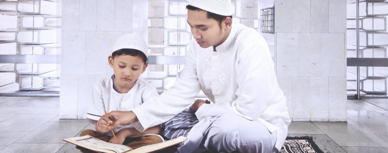 The Meaning of Shahada in Four Minutes